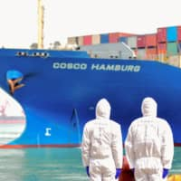 Seafarers grounded in pandemic add to strain on supply chains