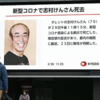 The show must not go on: Even after the death of Ken Shimura, a high-profile Japanese entertainer who contracted COVID-19, Japan's film and TV industries have hesitated to suspend production. | KYODO