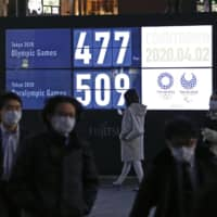 A display showing the number of days remaining until the 2020 Tokyo Olympic and Paralympic Games is seen on Thursday in Minato Ward, Tokyo. | KYODO
