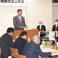 Tepco 10-year plan for scrapping Fukushima No. 1 aims to get local firms involved