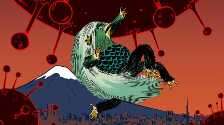 Looking for solace in Japanese mythology during a pandemic