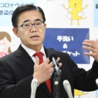 Aichi asks government to place it under emergency over coronavirus