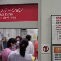 The Japanese health care system may be world class, but fully staffed ICUs in the country are few and far between. | RYUSEI TAKAHASHI