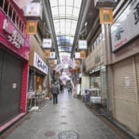 Photo shows an uncrowded shopping street in the city of Osaka on Thursday.  | KYODO