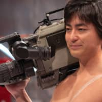 Series in the stream: Takayuki Yamada plays controversial filmmaker Toru Muranishi in 'The Naked Director,' which is streaming exclusively on Netflix. |