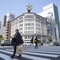 Virus pandemic pushes Japan's shoppers to finally buy online