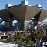 Tokyo Big Sight was supposed to be the main press and international broadcast center for the 2020 Tokyo Olympics. | REUTERS