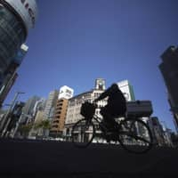 Japan's bankruptcy tally at 51 as pandemic destroys commerce