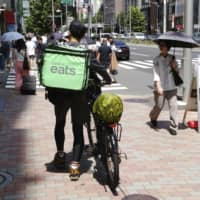 Tokyo Uber Eats union demands hazard pay and equipment to protect against virus