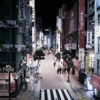 Japan extends authority for 'strong requests' to avoid bars and nightspots to all 47 governors