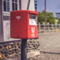 You've got no mail: A post box in Hokkaido may be emptier than usual as Japan Post scales back on international mail delivery.    GETTY IMAGES