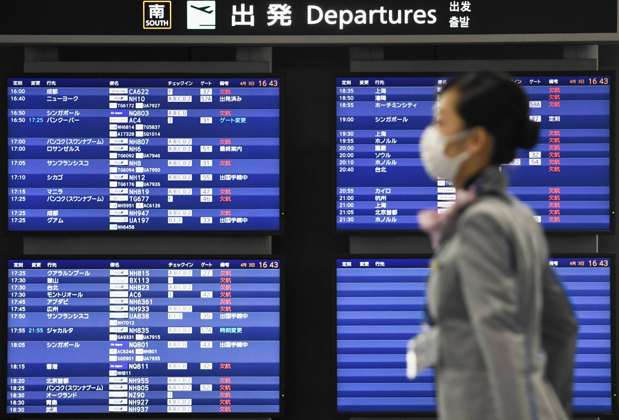 A departure board at Narita airport near Tokyo shows most flights canceled on April 3 amid the spread of the new coronavirus. | KYODO