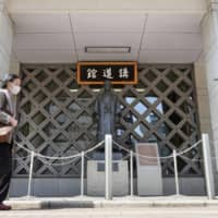 The entrance of the Kodokan Judo Institute, the location of the offices of the All Japan Judo Federation, is seen in Tokyo's Bunkyo Ward on Thursday. | KYODO