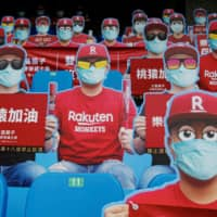 In place of fans forbidden to attend due to the ongoing COVID-19 pandemic, cardboard dummies fill the stands at Taoyuan International Baseball Stadium, home of the Rakuten Monkeys, on Saturday in Taoyuan, Taiwan. | REUTERS