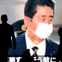 The latest opinion poll by Kyodo News shows that over 80 percent of the public believes the government should compensate businesses that have complied with the request to suspend operations to help prevent the spread of the coronavirus. | REUTERS