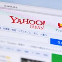 Yahoo Japan says it is cooperating with health officials to identify potential coronavirus infection clusters. | BLOOMBERG