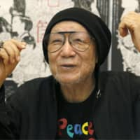 Give peace a chance: Veteran director Nobuhiko Obayashi was a staunch pacifist who produced several films with anti-war themes throughout his six-decade career.  | KYODO