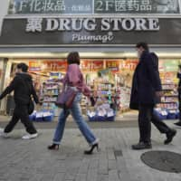 Retailers in Japan brace for tough year as virus hits consumption hard