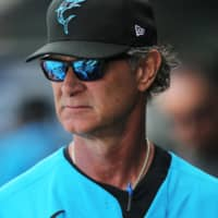 Don Mattingly, Marlins stuck in limbo as MLB plans next steps
