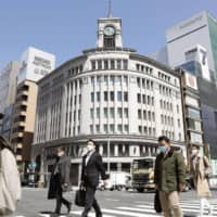 Tokyo reports 161 new COVID-19 cases