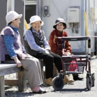 Japan population drops at record pace in 2019