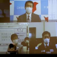 Japan's governors under the spotlight as coronavirus pandemic rages