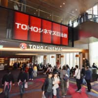Blank screen: As a result of the spread of the new coronavirus, Toho Cinemas has closed all 695 of its screens. Many independent cinemas have taken similar measures. | KYODO