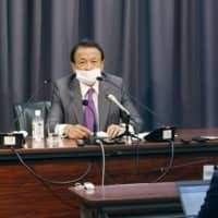 G7 to provide debt relief to poor nations amid coronavirus outbreak