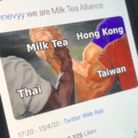 Insta wars: China tensions in Southeast Asia flare online in battle of memes