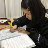 Junko Sugiyama says one positive aspect of working from home during the COVID-19 pandemic has been the time she has been able to spend with her 11-year-old daughter, Miyu.  | COURTESY OF JUNKO SUGIYAMA