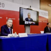 Organizers meet to discuss new framework for 2020 Games