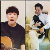 Prime Minister Shinzo Abe drew criticism for appearing out of touch with public sentiment by joining J-pop star Gen Hoshino's YouTube challenge.   KYODO