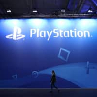 Sony plans limited PlayStation 5 output in first year