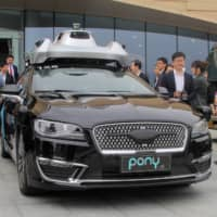 Toyota-backed Pony.ai to offer autonomous delivery service in California