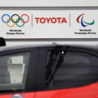 Toyota teams up with Nihon Kohden to boost ventilator production in Japan