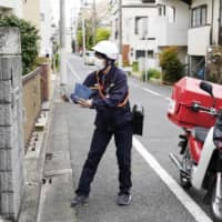 Thick, small, bulky: 'Abenomasks' arrive in Tokyo mailboxes