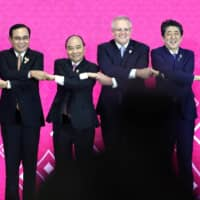 Pandemic may force Japan to give up on RCEP agreement for 2020