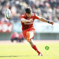 Dan Carter's brief time in Japanese rugby ends with Top League cancellation
