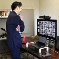 In era of COVID-19, a shift to digital forms of teaching in Japan