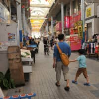 Okinawa islanders conflicted over tourism amid virus pandemic
