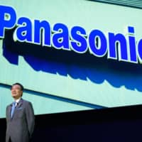 Panasonic to produce face masks by end of May