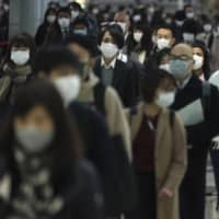 Japanese customs: A go-to guide in this brave new coronavirus world?