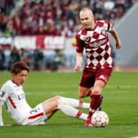 Andres Iniesta's Japanese journey proving to be winding road