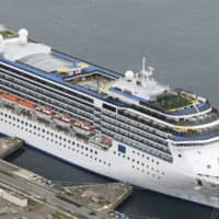 One crew member tests positive, 20 feverish on cruise ship in Japan