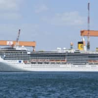 Nagasaki confirms 33 cases of COVID-19 on cruise ship