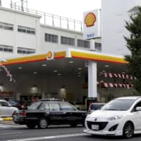 Japan pump price down for 13th straight week