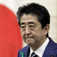 Prime Minister Shinzo Abe holds a news conference April 17 at his official residence. The disruptions from COVID-19 have affected Japan's political calendar in important ways. | AP