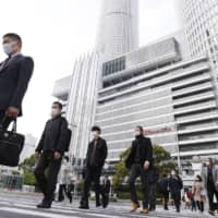 Japan downgrades assessment of economy to 'getting worse rapidly'