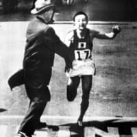 Former Boston Marathon champion Keizo Yamada dies at 92