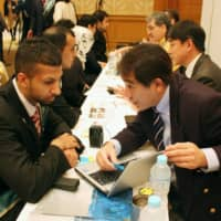 A job fair in Tokyo organized by the Saudi Arabian Embassy | KYODO